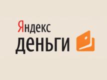 Как быстро вывести Яндекс.Деньги на личную карту Сбербанка?