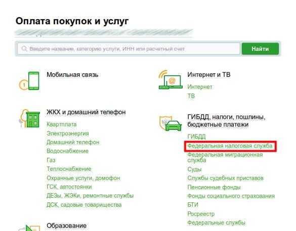 Аккредитация страховой компании для выдачи полисов иностранным гражданам