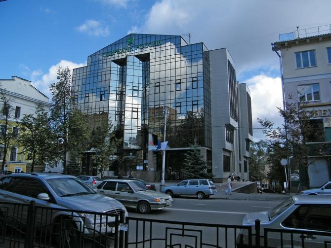 Сбербанк России в Курске: адреса отделений, телефоны, режимы работы