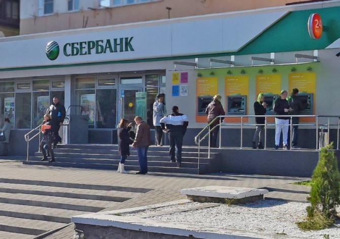 Creditplus.ru вход в личный кабинет