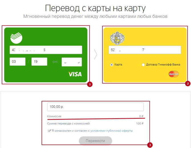 Как поменять тариф на мтс украина