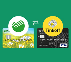Можно ли с карты сбербанка перевести деньги на тинькофф