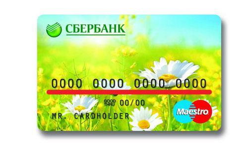 Изображение - Как узнать номер своей карты сбербанка через мобильный банк image417_2