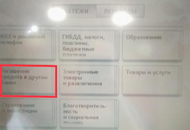 халык банк кредит наличными история