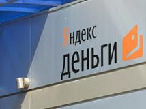 Способы перевода денег с Яндекс кошелька на карту Сбербанка