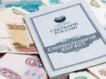 Сберегательный счет Сбербанка – управляй своими финансами