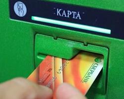 как посмотреть реквизиты карты через банкомат сбербанка рефинансирование потребительского кредита в сбербанке для физических лиц