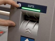 Как вернуть карту Сбербанка, которую «съел» банкомат