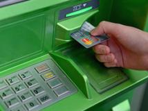 Как пополнить карту Сбербанка через банкомат
