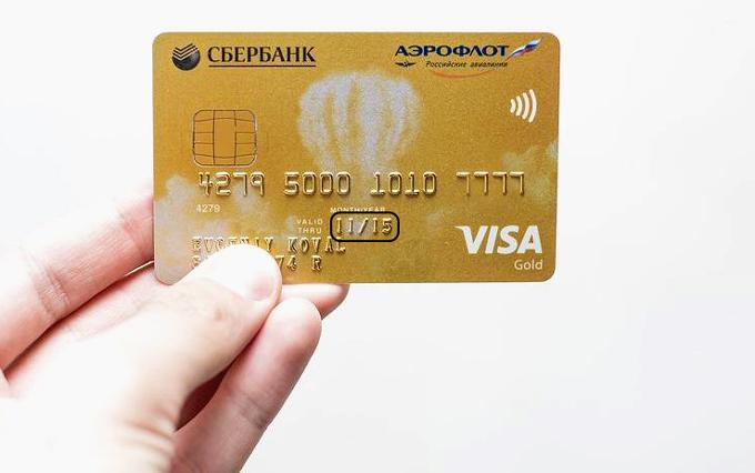 виза кредит моментум сбербанк условия