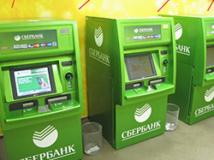 Инструкция по использованию банкомата: как узнать баланс, внести или снять наличные и другие возможности