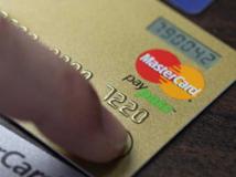 Как узнать наименование банка по номеру счета или карты