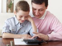 Целевые вклады в Сбербанке на детей до 18 лет