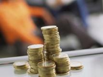 «Универсальный» вклад от Сбербанка России