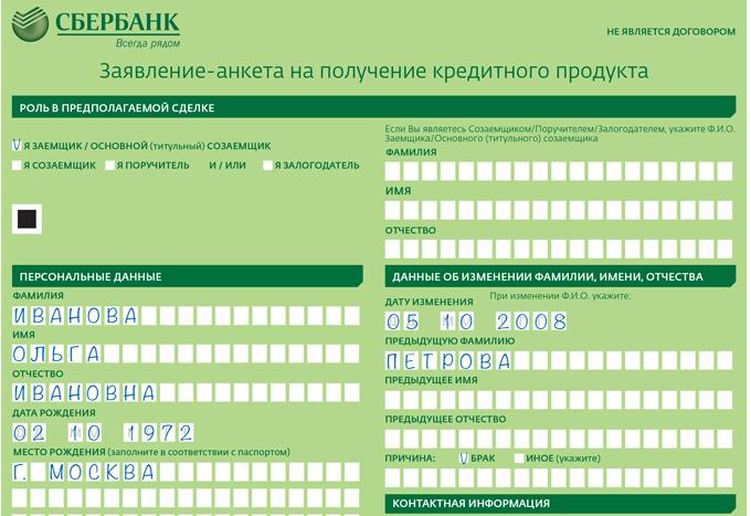 moneza микрозайм регистрация