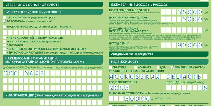 кредит урал банк официальный сайт магнитогорск зачисления
