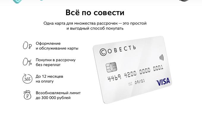 Можно ли взять кредит неработающему человеку