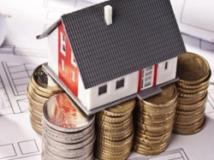 Как самостоятельно оплатить ипотеку через Сбербанк Онлайн