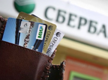 Все возможности зарплатной карты Сбербанка