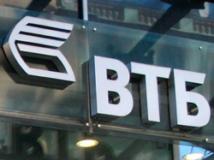 Как произвести перевод денег с карты Сбербанка на карту ВТБ24