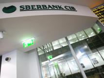 Корпоративно-инвестиционный бизнес нового поколения Сбербанк CIB