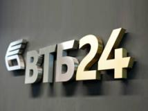 Получение и рефинансирование потребительского кредита в банке ВТБ24