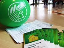 Как рассчитать и оформить кредит на покупку или строительство дома в Россельхозбанке