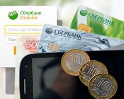 Можно ли отменить перевод денег в сбербанке