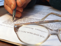 Оформление завещательного распоряжения по вкладу в Сбербанке