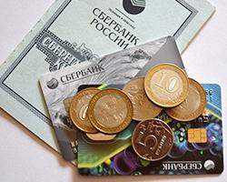 Как перевести деньги с книжки на карту