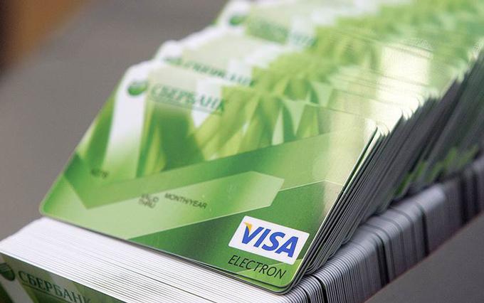 Изображение - Что лучше виза или мастеркард сбербанка kak-poluchiti-kreditnuiu-kartu-sberbanka