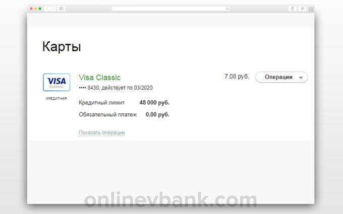 Форте банк онлайн заявка казахстан